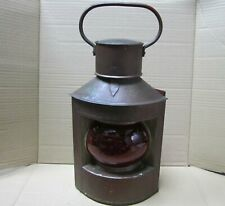 Soviet Lantern Ship Boat Signal Distinguishing Kerosene Oil USSR Lamp