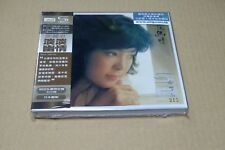 Teresa Teng 鄧麗君 淡淡幽情 Limited No. 212 Japan SHM CD - New