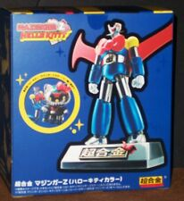 BANDAI CHOGOKIN MAZINGER Z FIG HELLO KITTY COLOR ACTION FIGURE  #sjan17-80