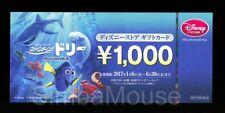 Rare HTF UNC Finding Dory Nemo Japan Disney Store Themed Gift Certificate Dollar
