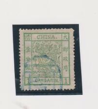CHINA 1 candarin nice stamp used