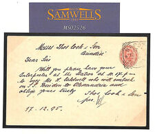 MS2526 1895 ITALY FORWARDING AGENT CARD Naples *Thomas Cook* Stationery Brindisi