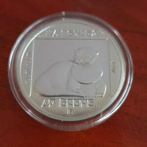 Ungarn 1985 200 Forint BP Wildlife Preservation - OTTER Silber 16g