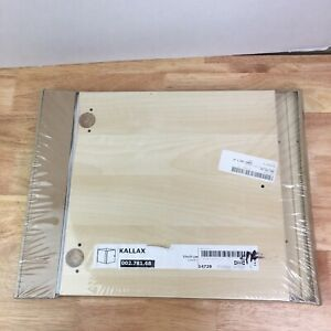 "New Ikea Kallax Wood Shelf Insert 002.781.68 14729 33 x 33cm 13"" x 13"" SEALED"