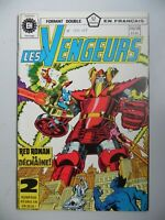 French Comic Les Vengeurs (Avengers) Format Double Editions Heritage # 128/129