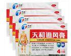 Tianhe Zhuifeng Gao Tian he Zhui feng Analgesic plaster pain relieve