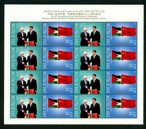 2018 STATE PALESTINE 40 YEAR DIPLOMATIC RELATION CHINA CHINESE AQSA FULL SHEET