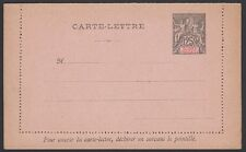 FRANCE, Guinea, 1892. Letter Card J&G 2,  Mint