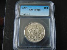 SILVER 1924 HUGUENOT ICG-MS63 / BLAST WHITE / GREAT EYE APPEAL / STK #7731