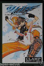 Japan CLAMP Tsubasa Official Guide Book CARACTERE GUIDE