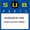 91054SC011PG Subaru Cover cap out mirrh 91054SC011PG, New Genuine OEM Part
