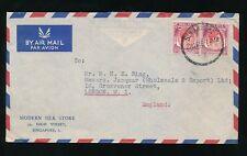 MALAYA SINGAPORE 1955 AIRMAIL ENVELOPE MODERN SILK STORE