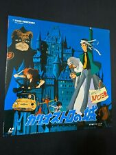 """LUPIN the 3rd: Castle of Cagliostro Laserdisc_JAPANESE LD """"RARE"""" *Like New*"""