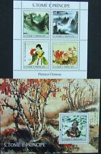Sao Tome & Principe,Panting,Chinese-1M/Sh.,MNH**.STP047