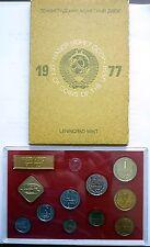 1977 RUSSIA USSR CCCP SOVIET UNION - OFFICIAL LENINGRAD MINT PROOF LIKE SET (9)
