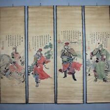 China old celebrity words scroll painting four screen, Four great generals