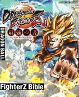 Dragon Ball Fighter Z V-Jump Official Guide Strongest Book Fighters Bible PS4 JP