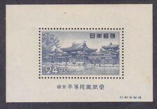 Japan 519a MNH OG 1950 24y Phoenix Hall - Byodoin Temple Mini Sheet of 1 Cv $65.