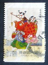 TAIWAN-TAJWAN STAMPS-Paintings conveying Wishes for the coming Year-1991,used