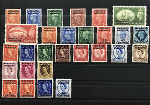 MOROCCAN AGENCIES 1950-57 KGVI-QEII MINT NEVER HINGED HIGH C.V £100/-