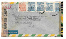 Brazil Double Censored Airmail Cover Novo Hamburgo to US WWII 1945