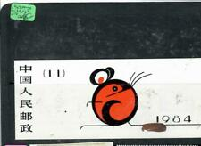 China Prc (Pp1101B) 1984 Mouse Booklet Cplt Mnh
