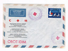 NIGERIA OLD AIRMAIL COVER  RED CROSS 1969  (B19/39)