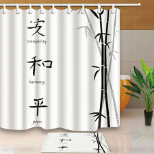 Chinese Symbols for Tranquility Harmony Peace with Bamboo Pattern Shower Curtain