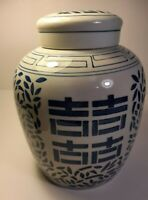DOUBLE HAPPINESS CHINESE LIDDED GINGER JAR, WEDDING JAR, COOKIE JAR BLUE & WHITE