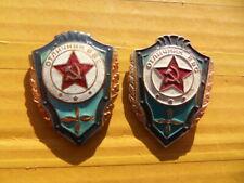 Soviet Russian CCCP Military Buckle,Pair