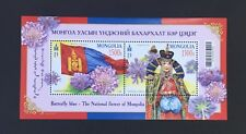 "Mongolia 2017 "" Natoinal flowers """