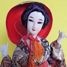 """Vintage Beautiful Japanese Doll  Wood Base 15"""""""