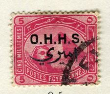 EGYPT;  1907 early Official Optd O.H.H.S. issue fine used 5m. value