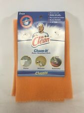 "Mr. Clean Classic Cham-It Super Absorbent 15"" x 15"" Reusable Cloth NEW FAST SHIP"
