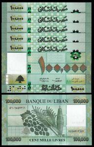 Lebanon 100000 Livres 2017, UNC, 5 Pcs LOT, Consecutive, P-95c