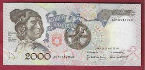 PORTUGAL 2000 ESCUDOS CH.1, P186 - 16/07/1992, UNC