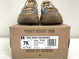 Size 7K - adidas Yeezy Boost 380 Blue Oat Non-Reflective TD Toddler Infant