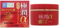 Rohoto HADA LABO Goku-jyun Alpha Special Wrinkle Cream 50g Collagen Elastin