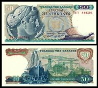 Greece Greek 1964 50 drachma banknote > ARETHUSA **UNC**
