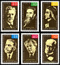 EBS East Germany DDR 1965 Birthdays of Famous People Michel 1089/1146 MNH**