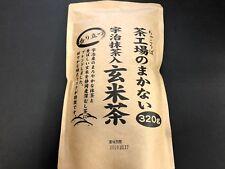 Japanese Green Tea 320g Genmaicha Ocha Matcha Leaf Roasted Rice MADE IN JAPAN