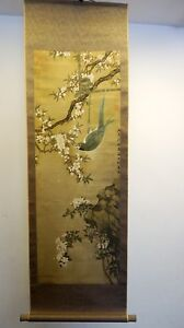 Chinese 100% Handed Painting & Scroll Flower By Artists shenquan沈铨(1682-1760)