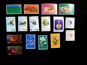 HONG KONG Stamp Set Scott 333-337, 338-341, 346-344, 345-346, 347-348 MNH CV42