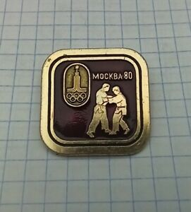 Moscow 1980 Russia Summer Olympic Games USSR Wrestling Rare Pin Badgе