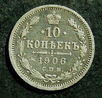 Russian Empire 10 Kopeks. 1906. Silver Coin.