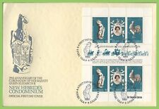 New Hebrides 1978 QEII Coronation sheetlet on First Day Cover