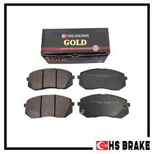 HSB FRONT Brake Pads (HD1803)