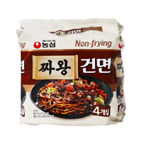 Korean Instant Black Bean Sauce Noodle NONGSHIM JJAWANG NON FRYING 4pack Set