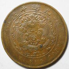 CHINE : 10 CASH 1907