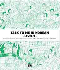 Talk To Me In Korean Level 3 Book Hangul Grammar Advanced 2015 Edition New Kpop